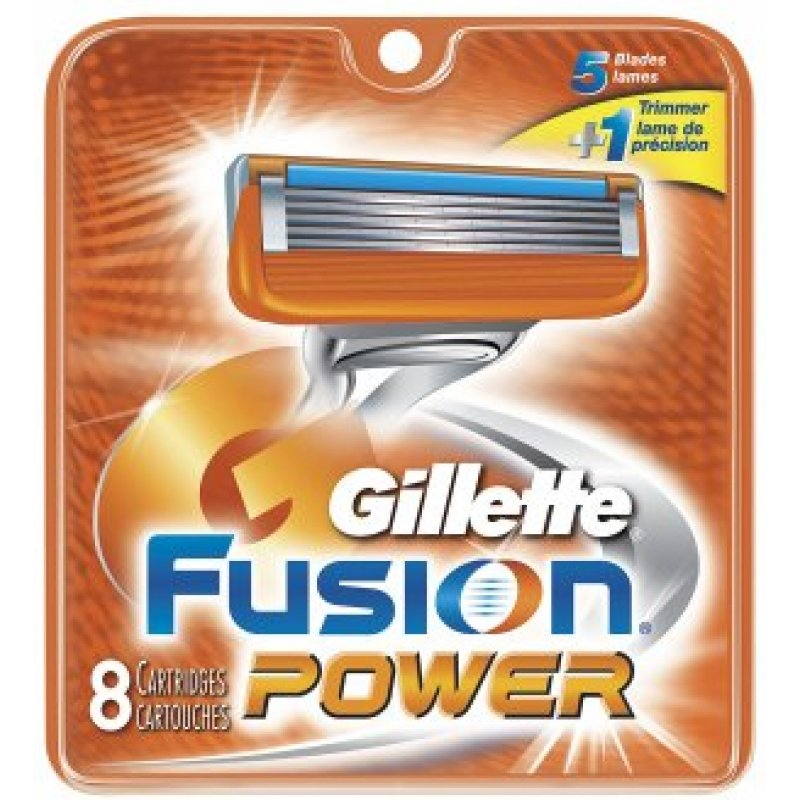 Gillette fusion refills coupons